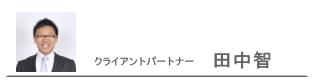 https://home-ncj.co.jp/cgi/png/asj/2015/viewdata/386.jpg