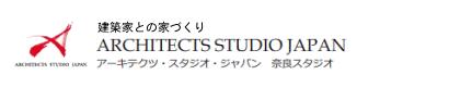 奈良で建築家と家を建てるなら - 建築家 奈良 注文住宅 リフォーム | ASJ奈良スタジオ