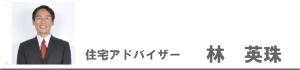 https://home-ncj.co.jp/cgi/png/blog/viewdata/1825.jpg