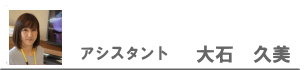 https://home-ncj.co.jp/cgi/png/blog/viewdata/1828.jpg