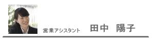 /home-ncj.co.jp/cgi/png/blog/viewdata/1883.jpg