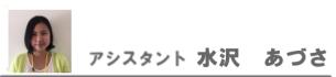 https://home-ncj.co.jp/cgi/png/blog/viewdata/2087.jpg