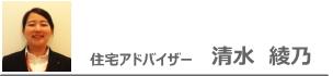 /home-ncj.co.jp/cgi/png/blog/viewdata/2173.jpg