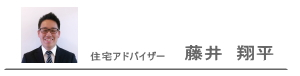 /home-ncj.co.jp/cgi/png/blog/viewdata/2186.jpg
