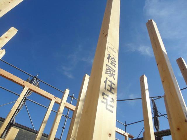 桧家住宅の柱