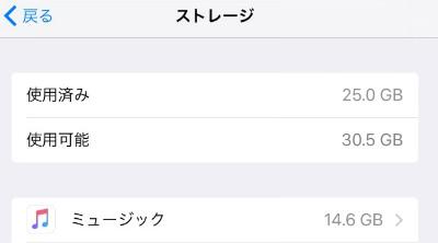 /home-ncj.co.jp/cgi/png/hinokiya/2016/viewdata/194.jpg
