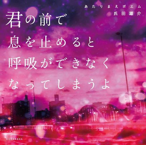 /home-ncj.co.jp/cgi/png/hinokiya/2017/viewdata/62.jpg