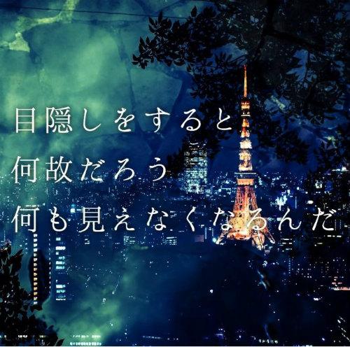 /home-ncj.co.jp/cgi/png/hinokiya/2017/viewdata/63.jpg
