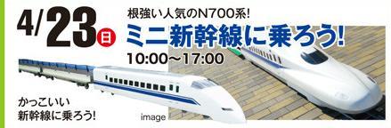 /home-ncj.co.jp/cgi/png/hinokiya/2017/viewdata/88.jpg