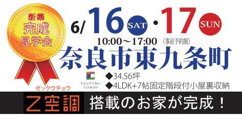 /home-ncj.co.jp/cgi/png/hinokiya/2018/viewdata/182.jpg