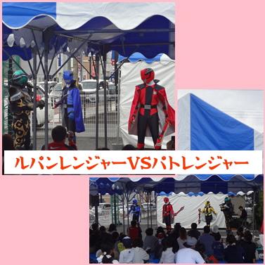 /home-ncj.co.jp/cgi/png/hinokiya/2018/viewdata/289.jpg