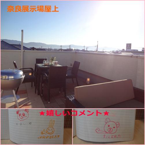 /home-ncj.co.jp/cgi/png/hinokiya/2018/viewdata/413.jpg