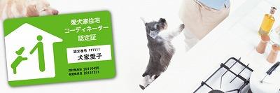 https://home-ncj.co.jp/cgi/png/hinokiya/2018/viewdata/428.jpg