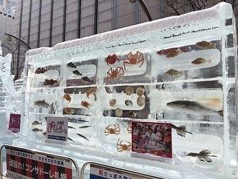 魚が入った氷像