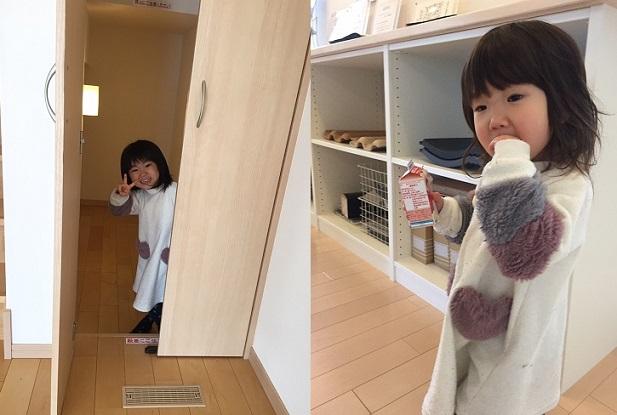 /home-ncj.co.jp/cgi/png/hinokiya/2019/viewdata/285.jpg
