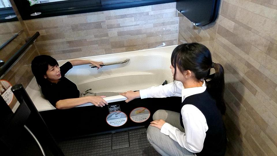 新しい浴槽の体験