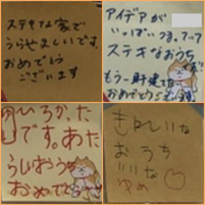 /home-ncj.co.jp/cgi/png/hinokiya/2019/viewdata/666.jpg