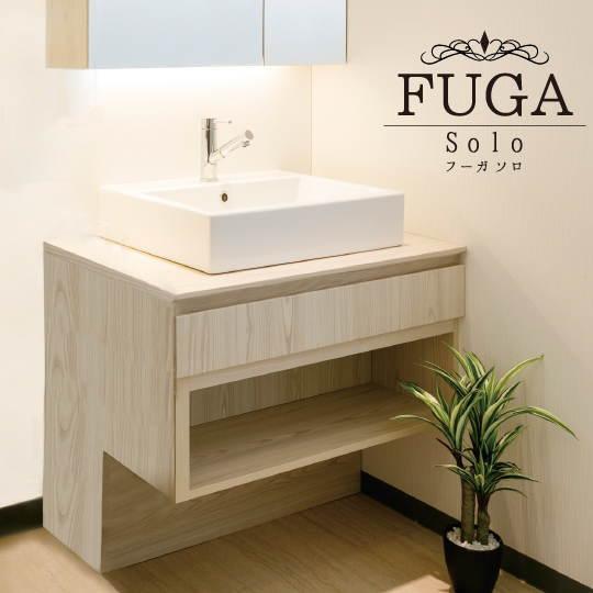 FUGA Duo(ソロ)