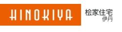 伊丹・昆陽の里住宅公園イベント情報 - 泡で断熱アクアフォーム エコ| 注文住宅の桧家住宅 伊丹展示場
