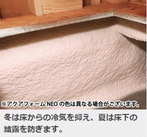 /home-ncj.co.jp/cgi/png/hinokiya/img/viewdata/587.png