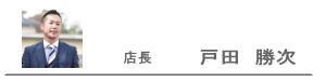 https://home-ncj.co.jp/cgi/png/job/2017/viewdata/123.jpg