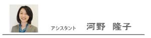 https://home-ncj.co.jp/cgi/png/job/2017/viewdata/5.jpg