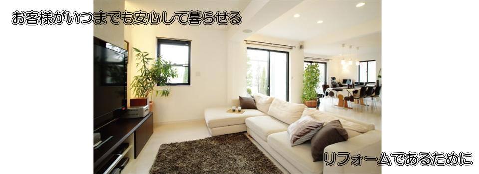 奈良 京都 リフォーム 建築家によるプラン提案 | 改装計画