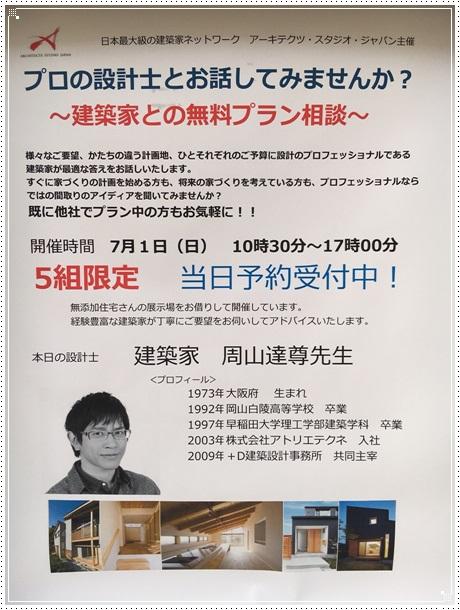 /home-ncj.co.jp/cgi/png/mutenka/2018/viewdata/11.jpg