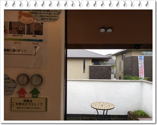 /home-ncj.co.jp/cgi/png/mutenka/2018/viewdata/12.jpg