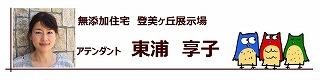 /home-ncj.co.jp/cgi/png/mutenka/2018/viewdata/4.jpg