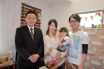 K様ご家族と担当石川