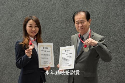 2016年度永年勤続感謝賞上西・梅村