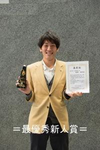 2016年度最優秀新人賞BESS久御山展示場