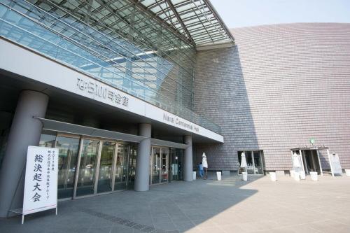 2017年度日本中央住販グループ総決起大会会場100年会館入り口