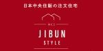 日本中央住販の注文住宅