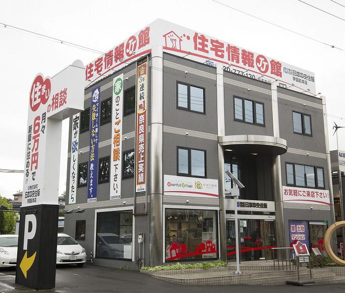 奈良学園前店