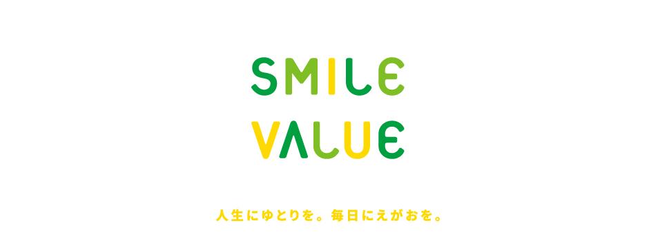 smilevalue
