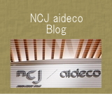 NCJ aidecoブログ