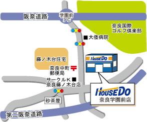 奈良学園前店地図