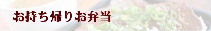 和牛焼肉弁当はじめました。