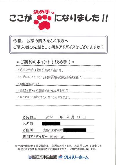 京都府 K様
