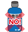 /home-ncj.co.jp/view/baner/hinokiya/viewdata/105.png