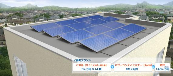 /home-ncj.co.jp/view/baner/hinokiya/viewdata/111.png