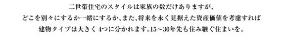 /home-ncj.co.jp/view/baner/hinokiya/viewdata/118.png