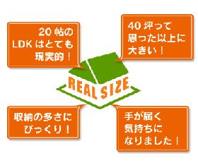 /home-ncj.co.jp/view/baner/hinokiya/viewdata/24.png