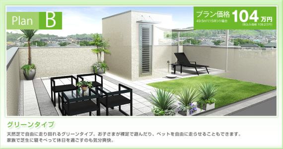 /home-ncj.co.jp/view/baner/hinokiya/viewdata/81.png
