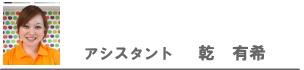 https://home-ncj.co.jp/view/baner/hv/viewdata/1244.jpg