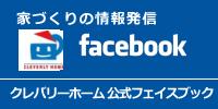 フェイスブック,いいね!