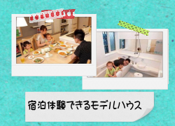 /home-ncj.co.jp/view/baner/viewdata/777.png