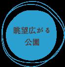 /home-ncj.co.jp/view/bunjou/main/viewdata/1188.png